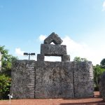 Ever Been to Coral Castle?