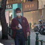 United States in Public Health Emergency Status Due to Coronavirus